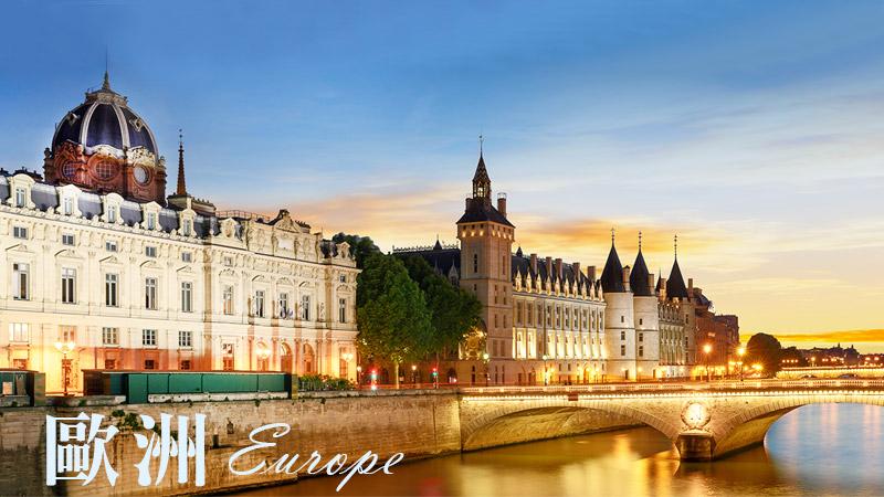 歐洲旅遊行程