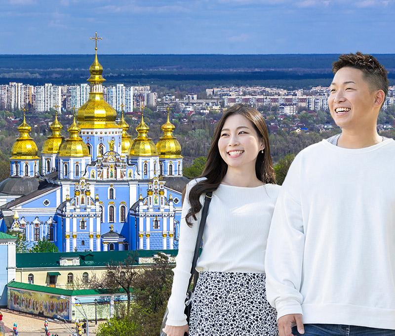 烏克蘭分齡旅遊