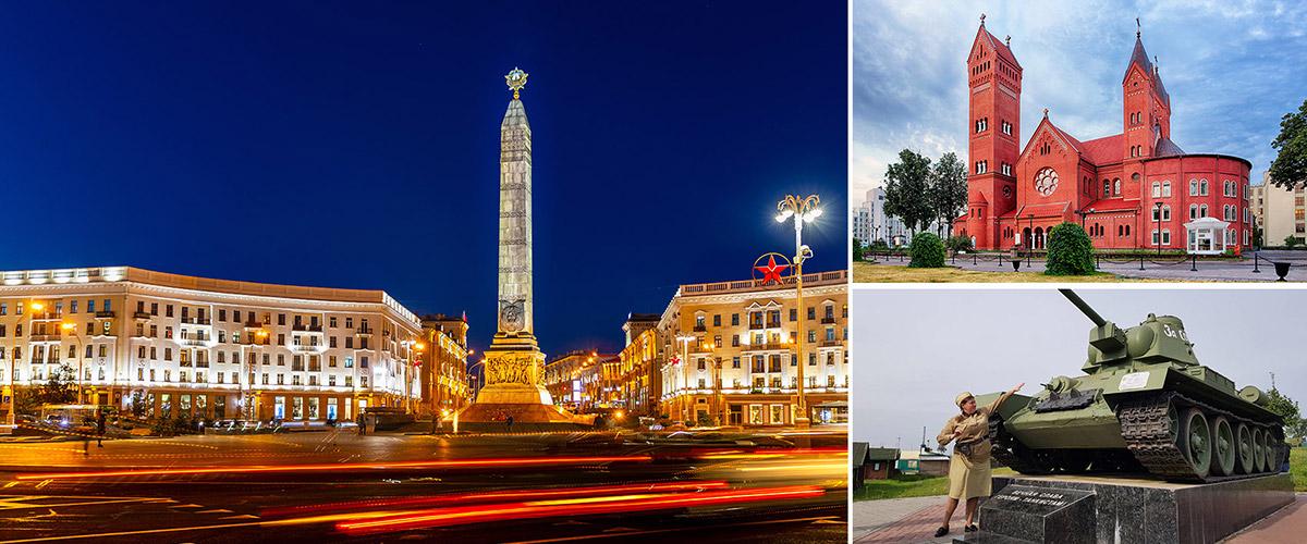 白俄羅斯明斯克