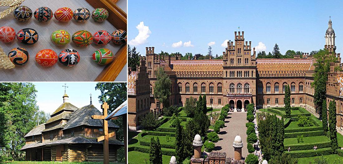 復活節彩蛋博物館 / 聖尼古拉斯木製教堂 / 切爾諾夫策大學