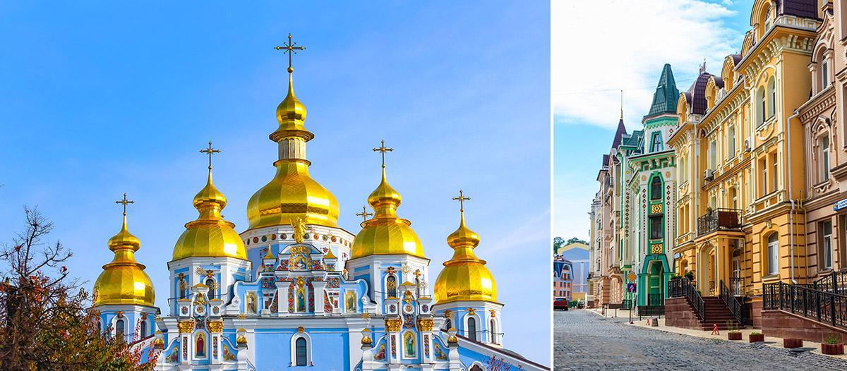 烏克蘭基輔