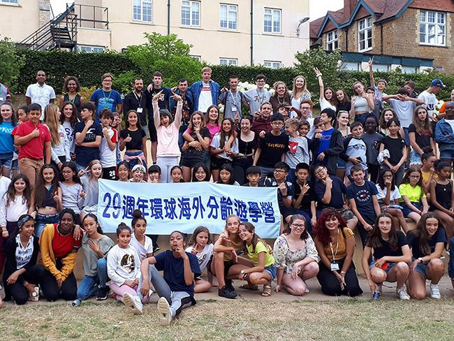 英國布魯頓貴族學院遊學營