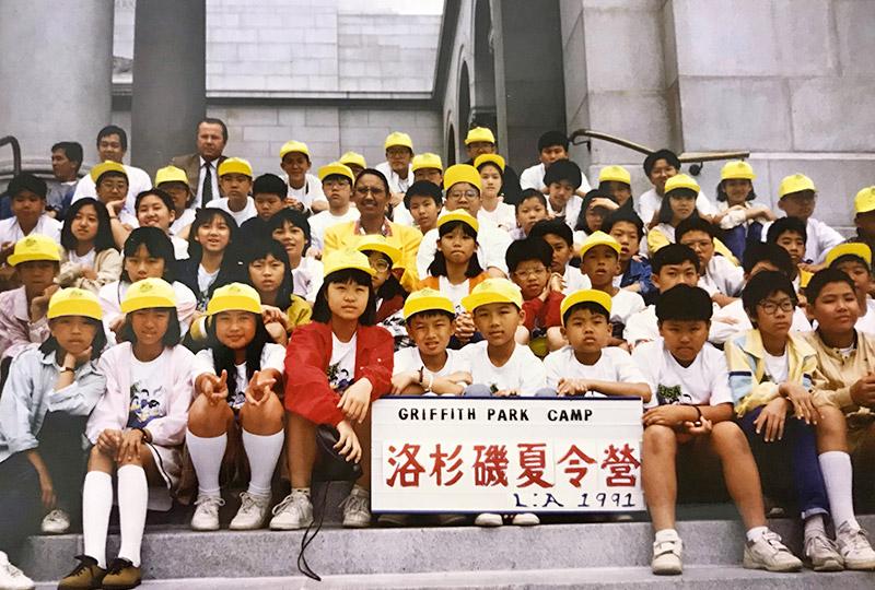 1991年環球分齡遊學營開辦元年