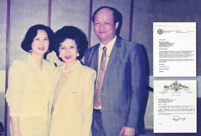 余江月桂女士及洛杉磯市長發邀請函